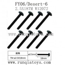 Feiyue fy06 parts-Hexagonal T Head Machine Silk Screw W12072