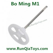bo ming m1 quad-copter gear with shaft