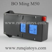 BO MING M50 Drone Battery