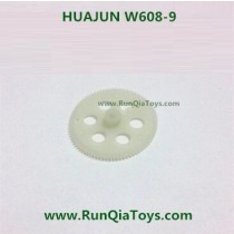 HUAJUN W608-9 quad-copter gear