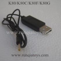 Kai Deng K80 drone Charger