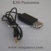 Kai Deng K80 PANTONMA USB Charger