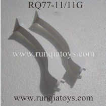 RUNQIA Toys RQ77-11 drone Landing Gear