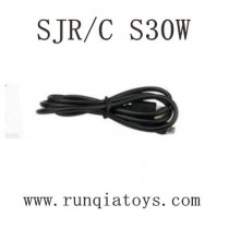 SJR/C S30W Drone Charger