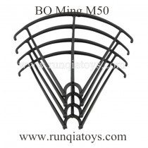 BO MING M50 Drone Blades Guards