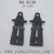 XINLEHONG 9138 Parts-Front Lower Arm