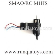 SMAO RC M1HS drone Motor kit black box