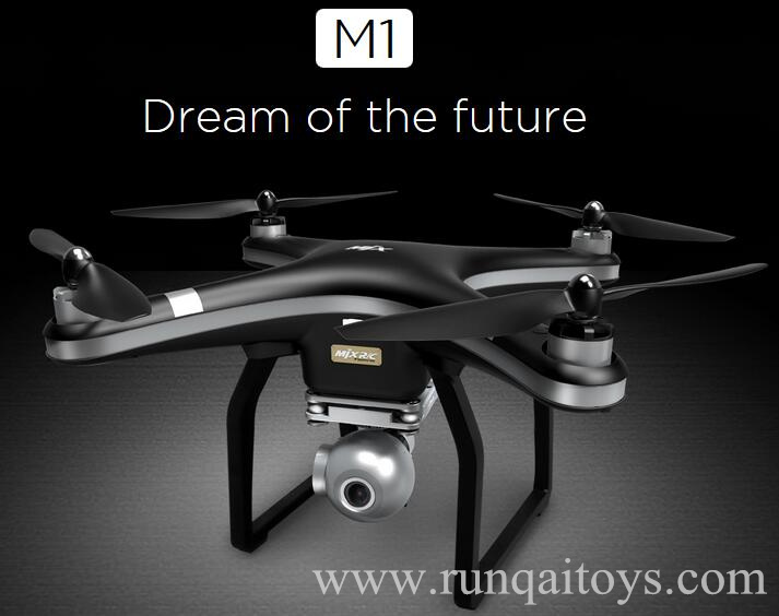 MJXRC M1 Brushless Drone