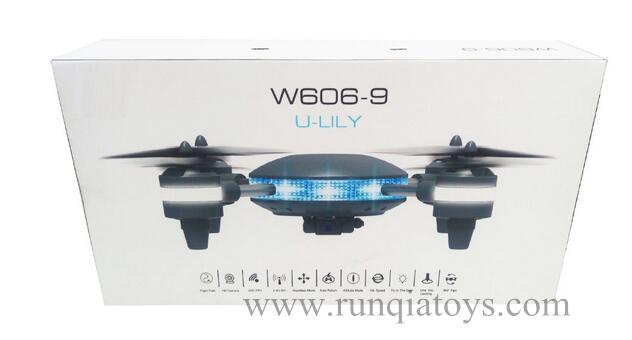 Huajun W606-9 LYLY Drone