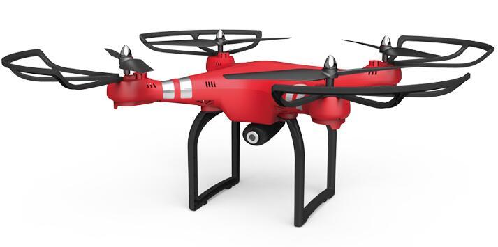 RunQia RQ77-15 Drone