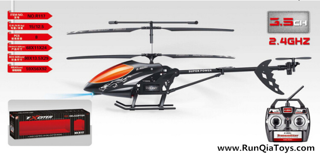 Runqia toys R117 rc helicopter