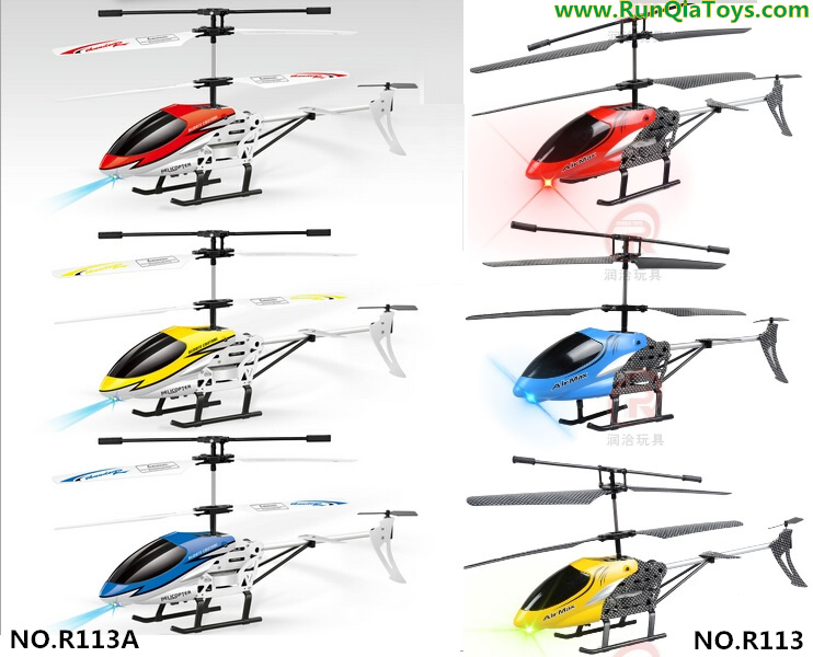 runqia toys rc helicopter R113a r113