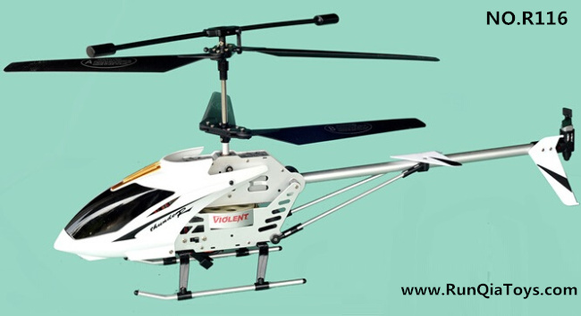 Runqia toys R116 rc helicopter