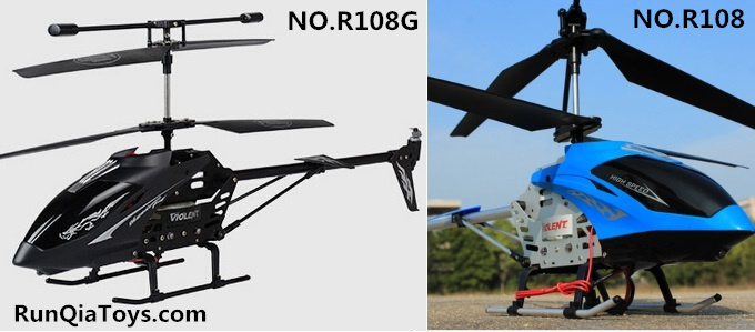 Runqia toys R108 r108g rc helicopter