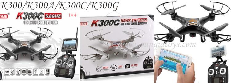 KOOME K300C Quadcopter wifi fpv