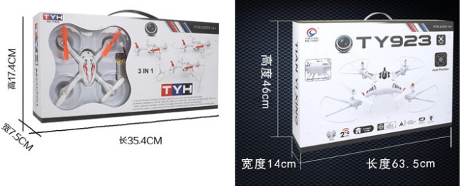 Tian Yi Xing TY-923 TYH TY-925-QUAD-COPTER
