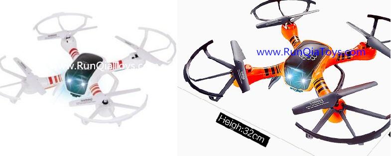 Helicute H805 H805W Quadcopter