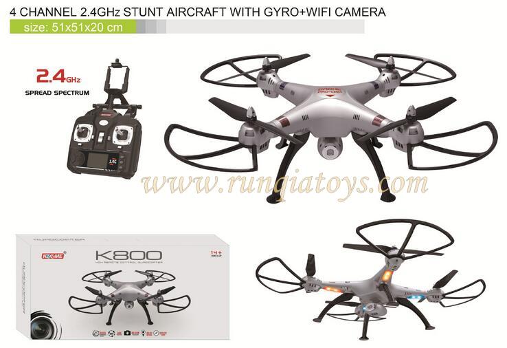 KOOME K800 Quadcopter