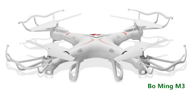 bo ming m3-m5-quad-copter