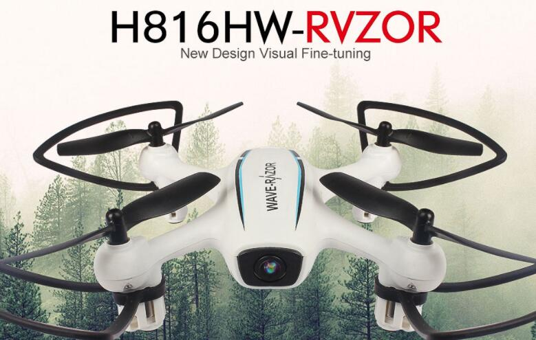 Helicute H816 H816H Drone